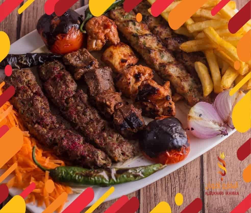 مطعم البخاري اخوان