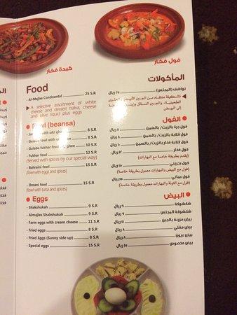 منيومطعم Al Tahi في الخرج