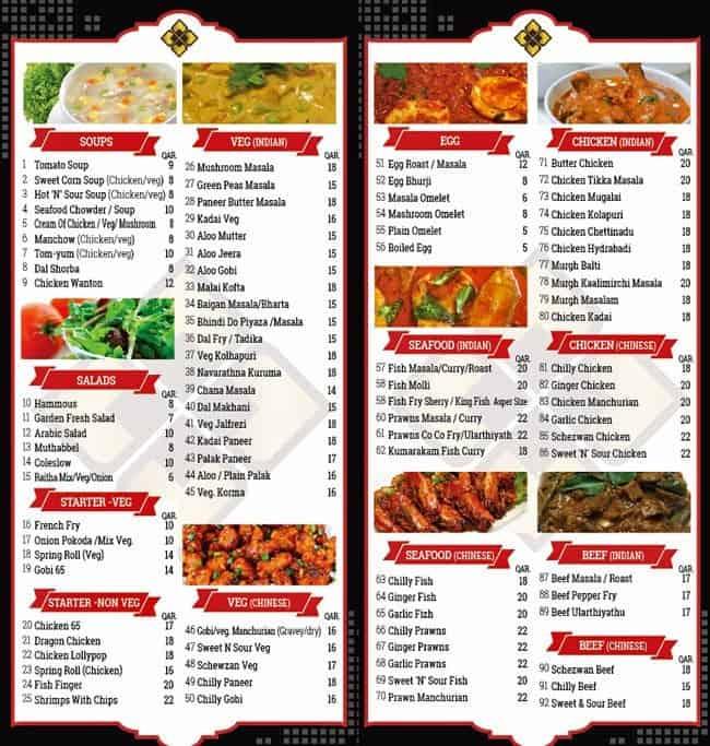 منيو مطعم Mumtaz indian restaurant في الخرج