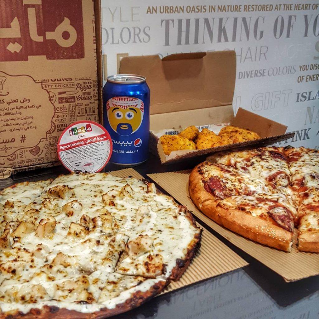 مطعم مايسترو بيتزا Maestro Pizza الأسعار المنيو الموقع افضل المطاعم السعودية