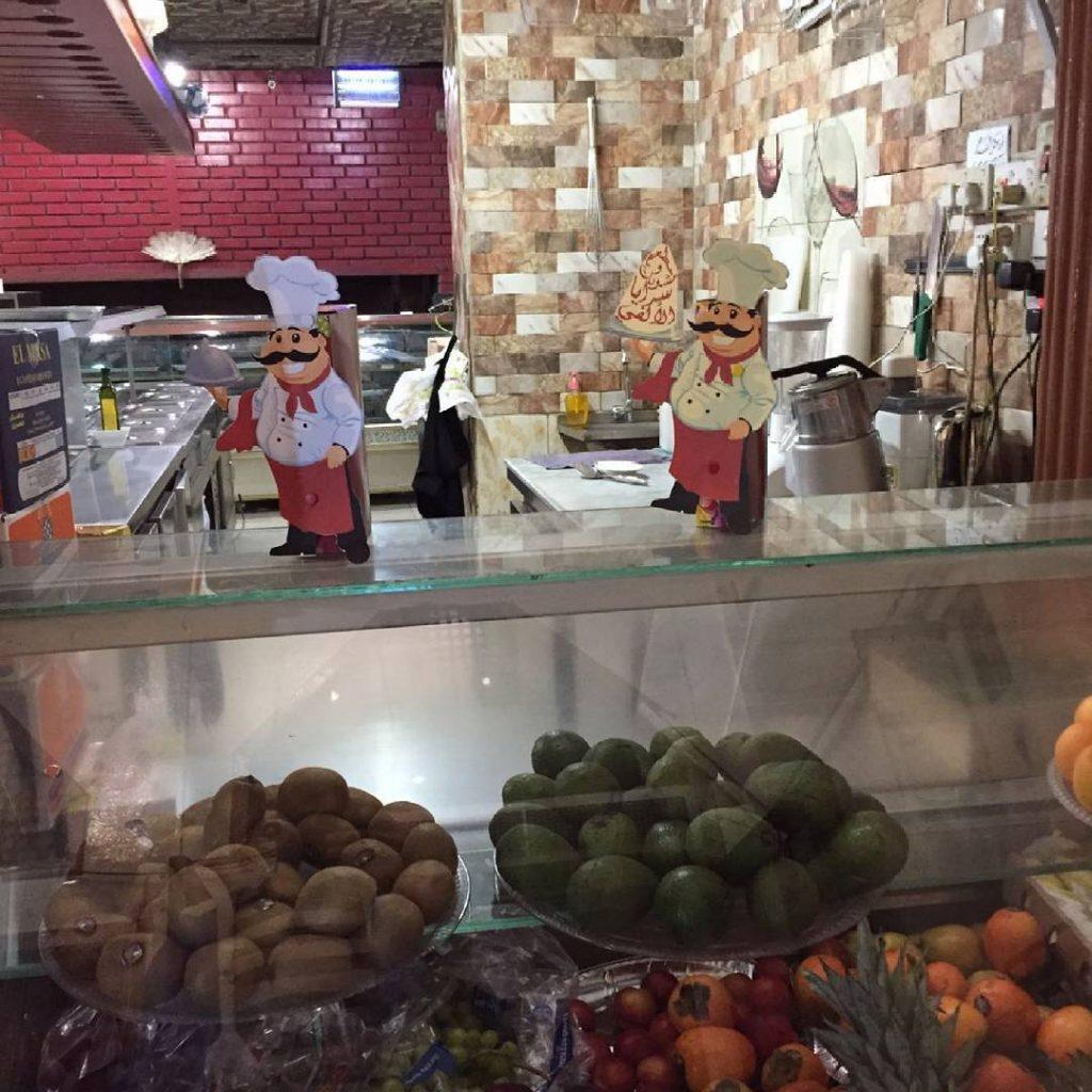 مطعم مشويات الألفي في تبوك