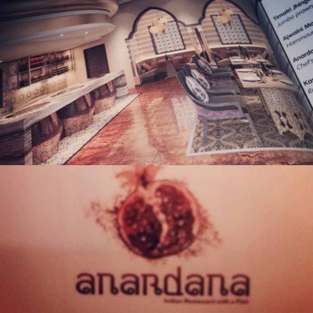 مطعم اناردانا