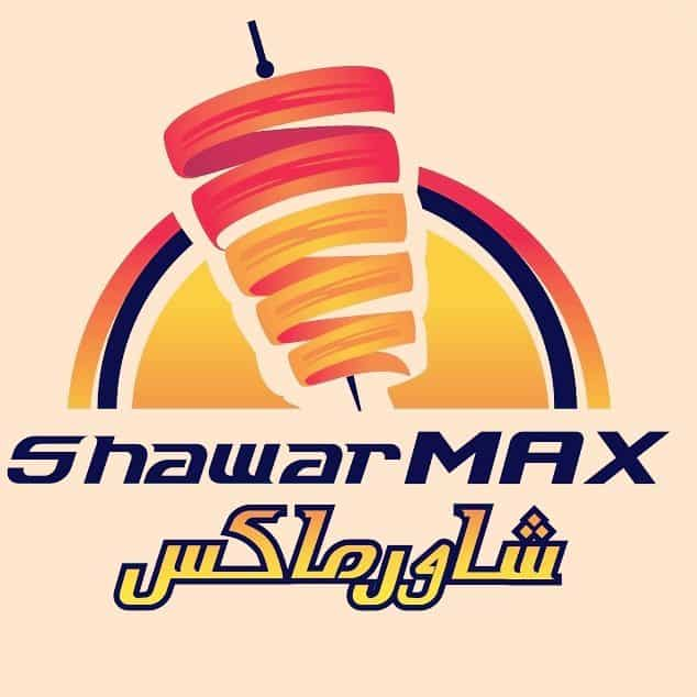 مطعم شاورماكس
