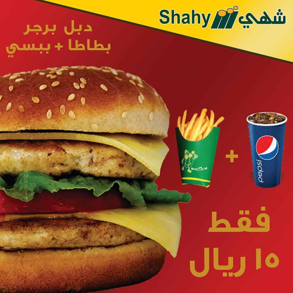 مطعم شهي فرع 4