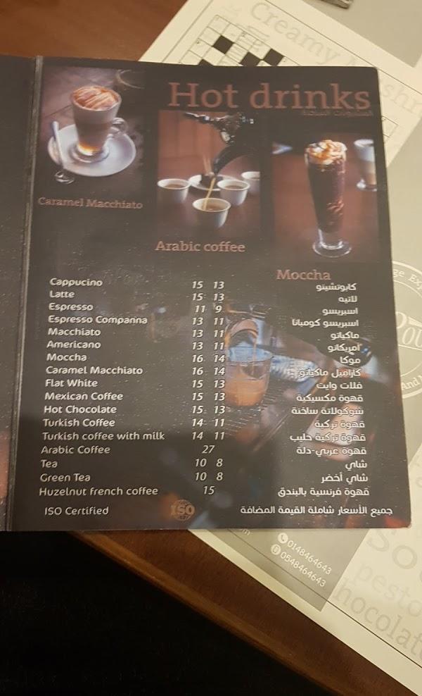 منيو مطعم تاون بور