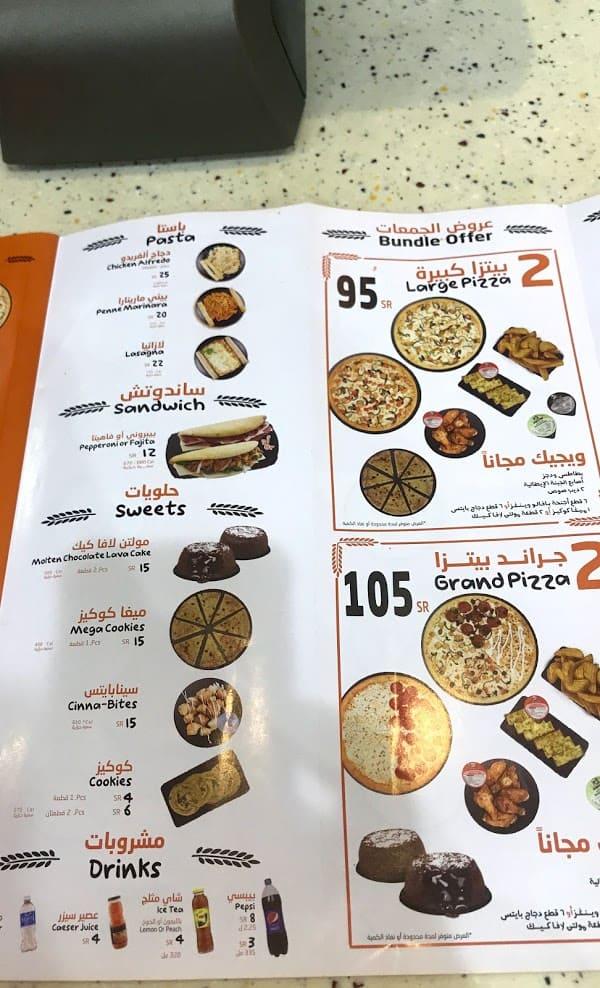 منيو ليتل سيزر بيتزا بالاسعار