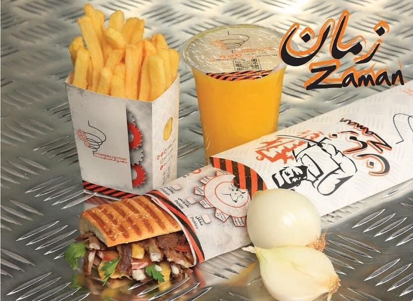 مطاعم شاورما الرياض
