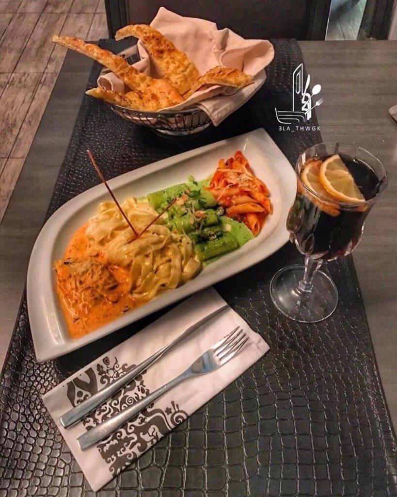 مطعم سينتو بير سينتو