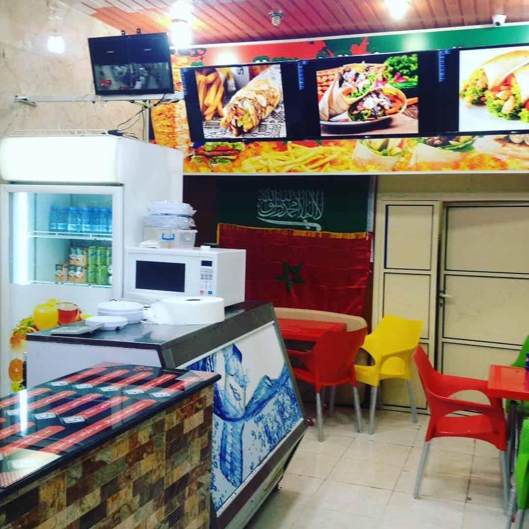 مطعم شاورما بيت المغرب