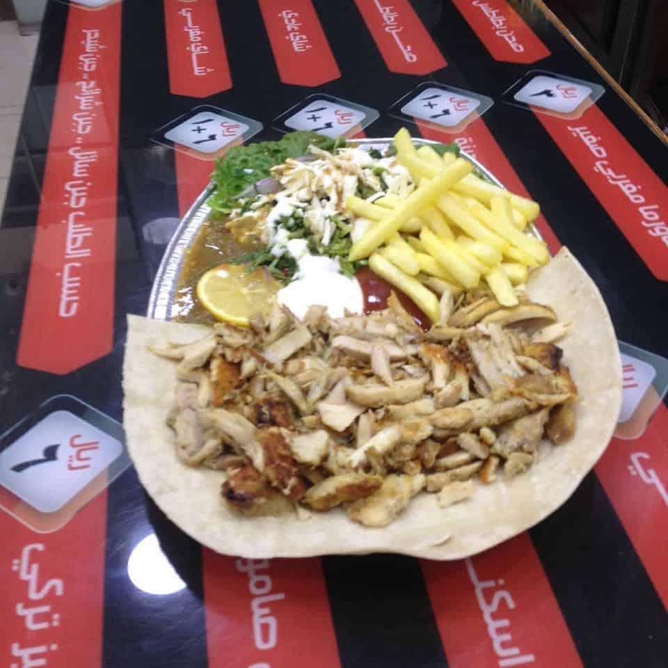 مطعم شاورما بيت المغرب في تبوك