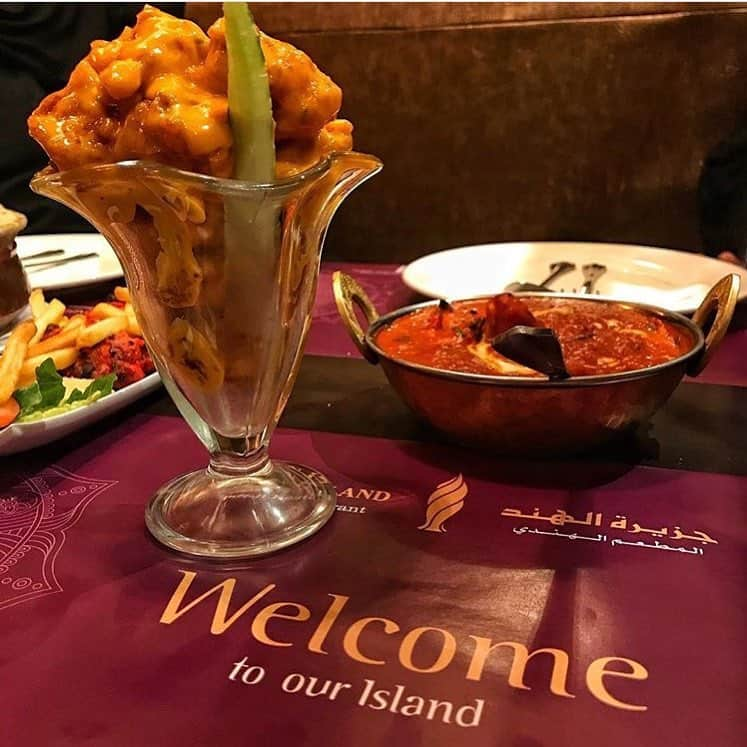 مطعم جزيرة الهند