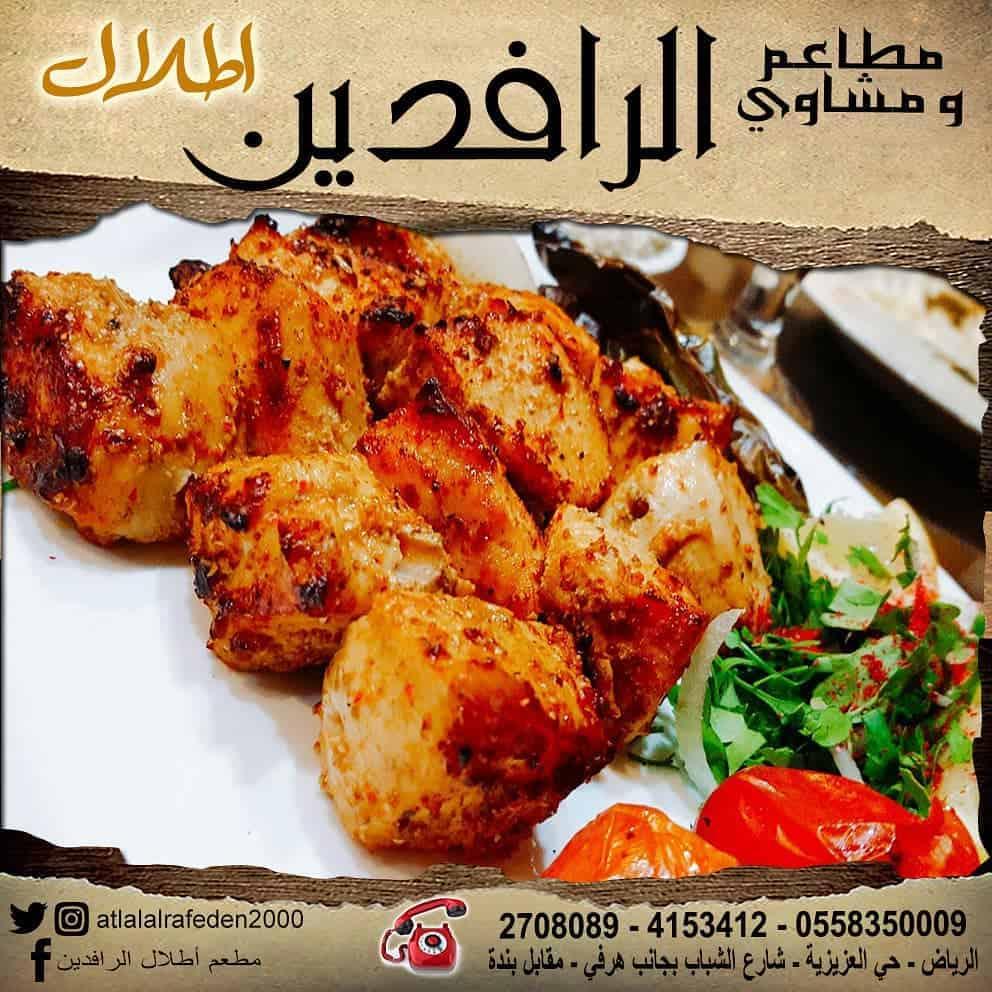 أفضل 10 مطاعم مشويات في الرياض