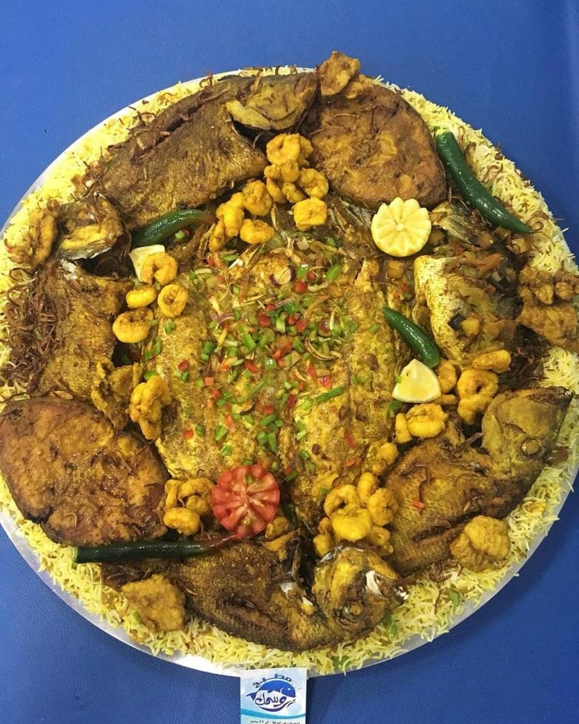 مطعم رز وسمك للاكلات البحرية