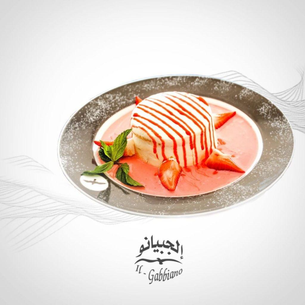 اطباق مطعم إلجبيانو