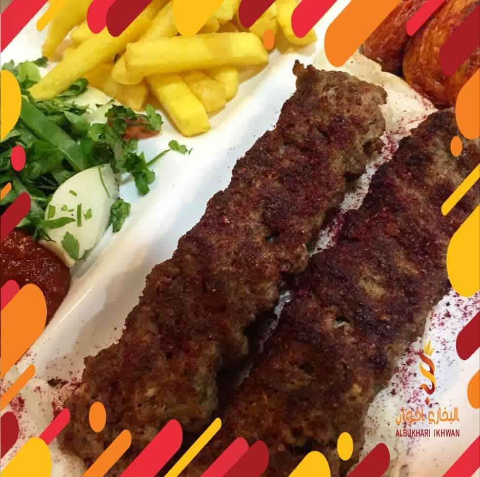 مطعم البخاري إخوان فرع 1 في تبوك