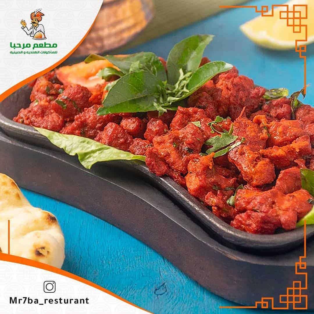 مطعم مرحبا فرع العليا في الرياض السعر المنيو العنوان افضل المطاعم السعودية