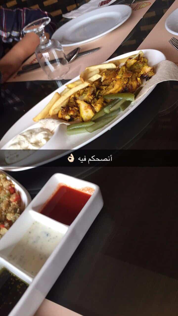 Iranian Food House Restaurant