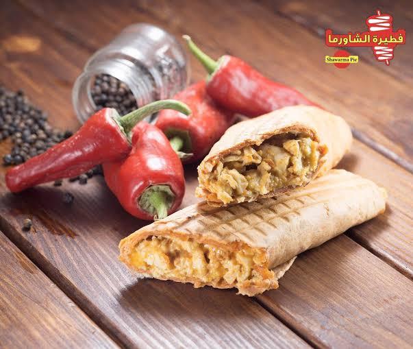 Shawarma pie restaurant