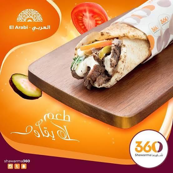 Shawarma Restaurant 360