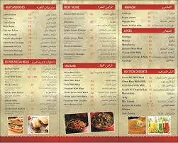 مطعم رمسيس جدة الاسعار المنيو الموقع افضل المطاعم السعودية