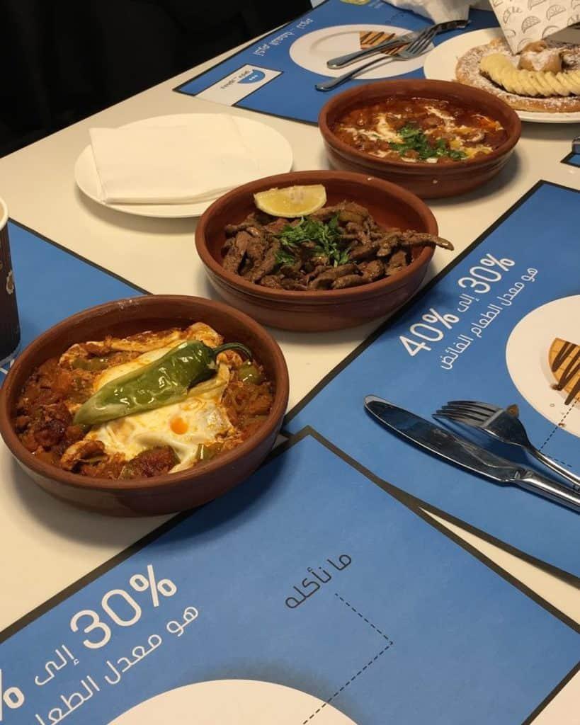مطعم فطور فارس الأسعار المنيو الموقع افضل المطاعم السعودية