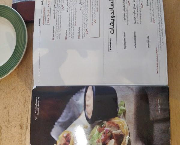 منيو مطعم أبل بيز الجديد