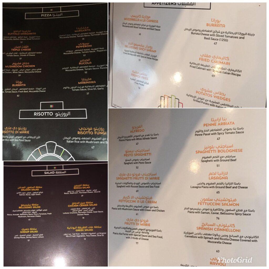منيو مطعم بيليسيمو الجديد