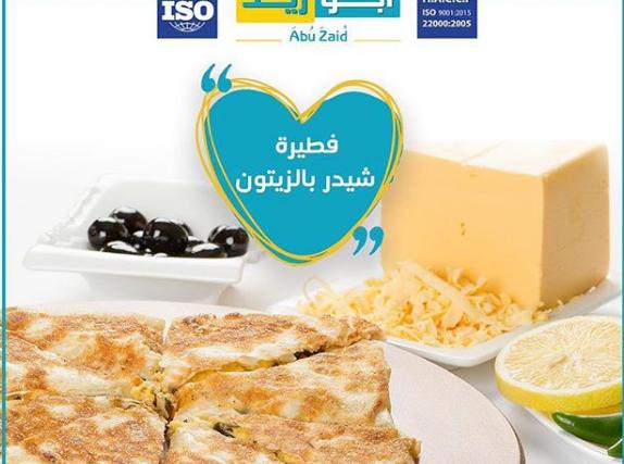 مطاعم أبو زيد