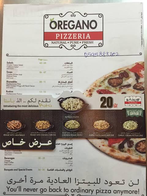 منيو مطعم اوريجانو الجديد