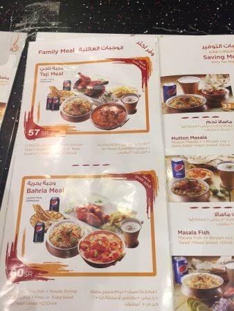 منيو مطعم تاجي الهندي