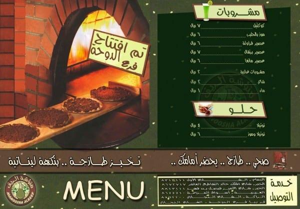 مطعم كتكوت Catcoot الأسعار المنيو الموقع افضل المطاعم السعودية