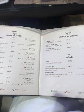 منيو مطعم نان الهندي