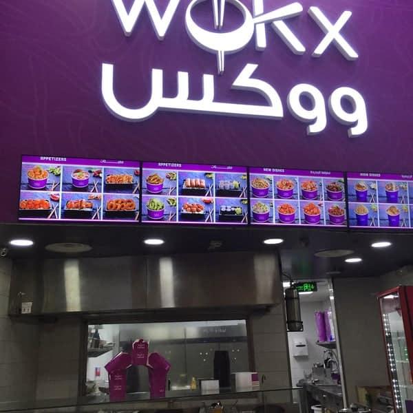مطعم ووكس الطائف