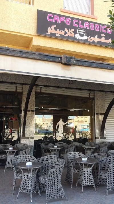 مقهى كلاسيكو