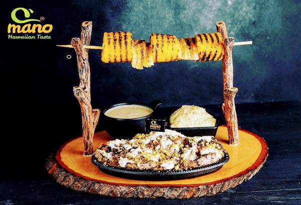 مجمع مطاعم تيرا مول الطائف