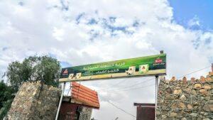 مقهى الشعلة للشباب الطائف