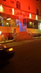 مقهى ليالي شبرا الطائف