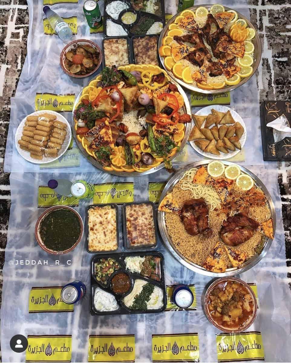 اشهر مطعم بخاري