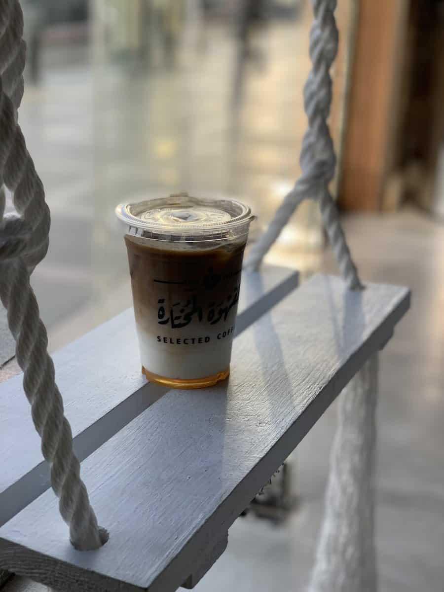 القهوة المختارة