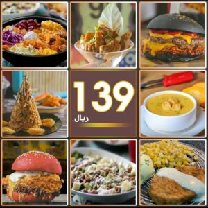 مطعم رووت 66