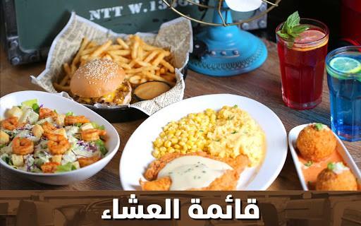 مطاعم تيرا مول الطائف