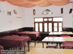 مطعم البهلولي الطائف