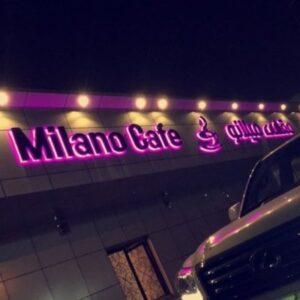 مقهى ميلانو