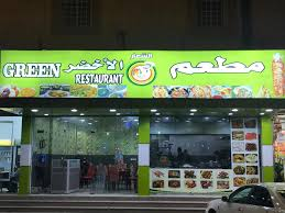 الأخضر الباكستاني