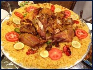 افخم مطعم مندي في ينبع