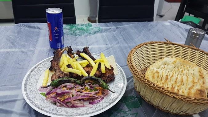 مطعم أرياف الشواء