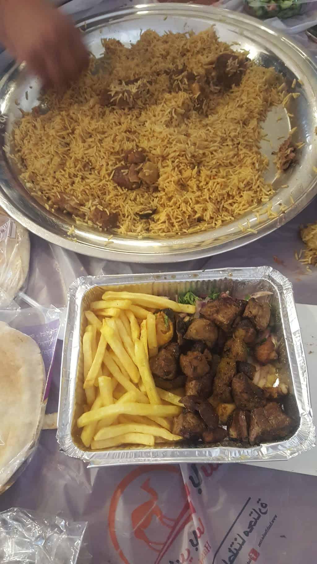 مطعم حاشي باشا ابها