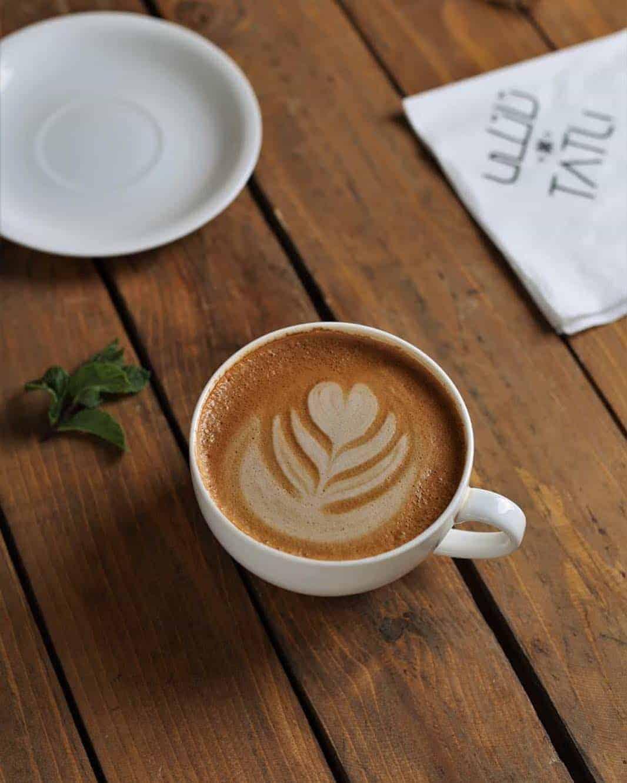 أفق القهوة