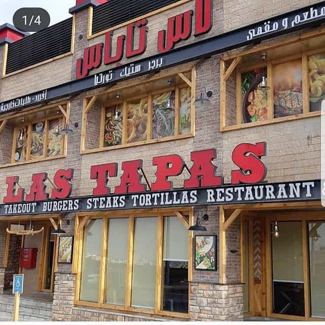 مطعم لاس تاباس ابها