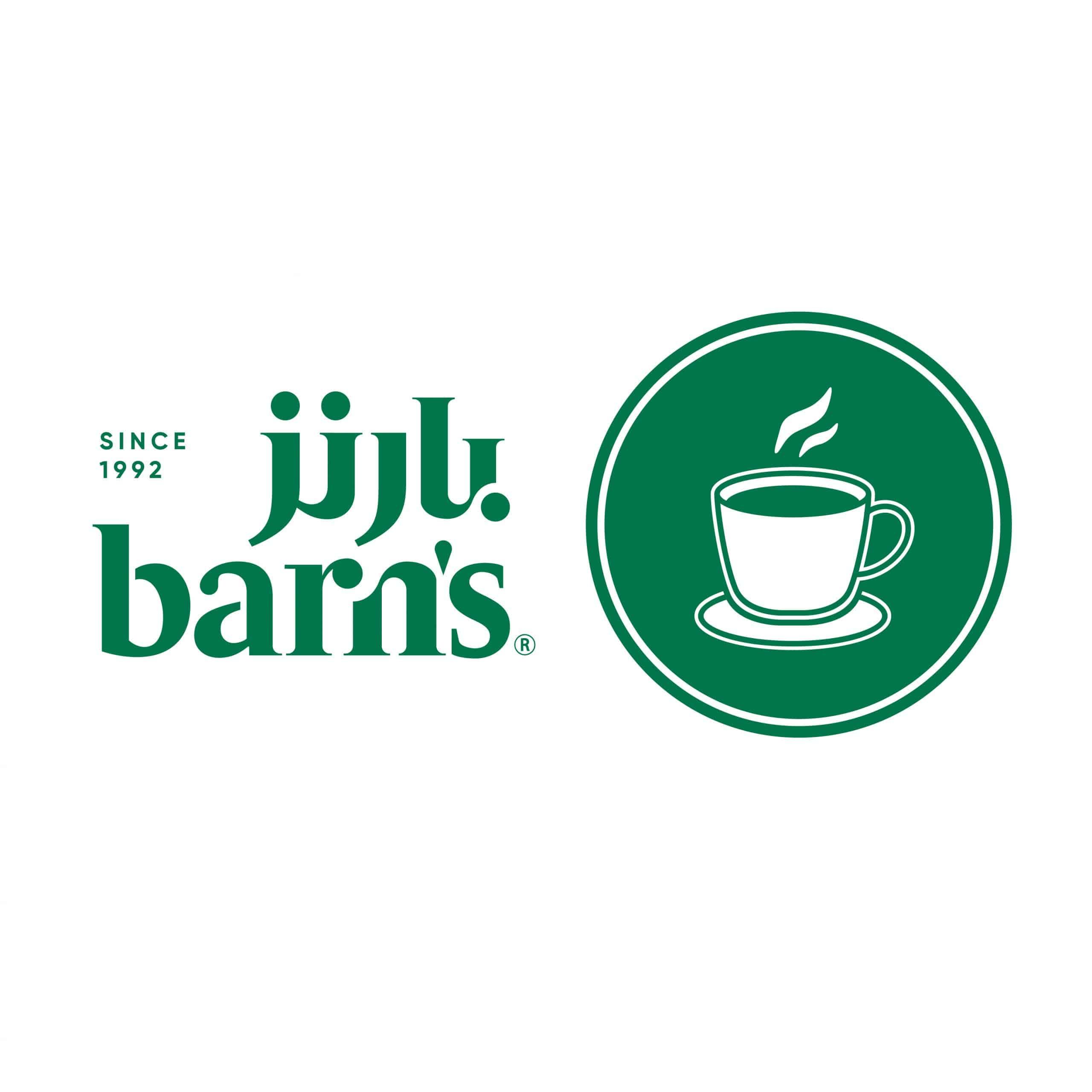 بارنز Barn's - Al-Semairi ينبع